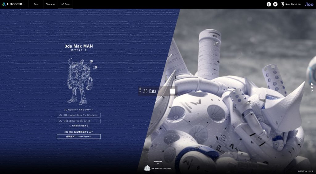 0654145