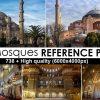 """総枚数736枚!!あらゆる""""モスク""""の写真を集めた画像素材「Mosques Reference Photos Pack」!!"""