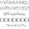 フォント祭りだ!!32,000種類以上のフォントを無料配布しているサイト「FontSpace」!!