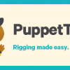 関節をもっとイージーに!!リギングAEプラグイン「PuppetTools 3」!!