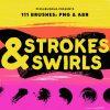 まるごと筆感!!111種類のPhotoshop用筆ブラシがバンドルされた「Swirls & Strokes Brushes Set」!!